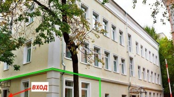 Аренда под офис 43.7м2, Москва, метро Театральная