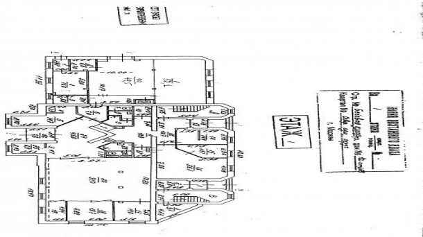 Офис 189м2, Беговая