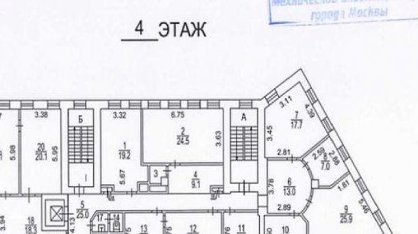 Офис 62м2, Большая Якиманка улица, 21