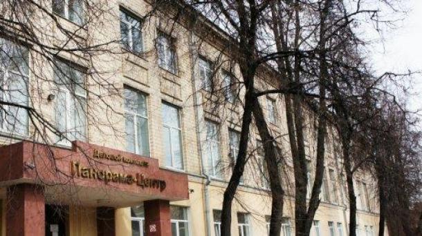 Сдам в аренду офисное помещение 288м2,  Москва