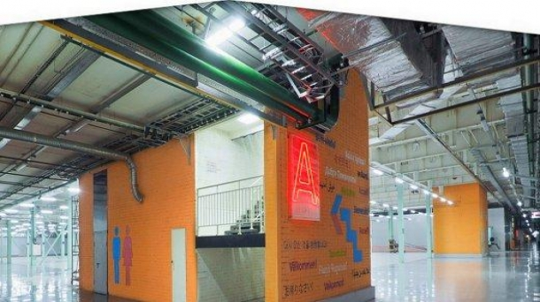 Помещение под производство 1000м2, метро Аэропорт