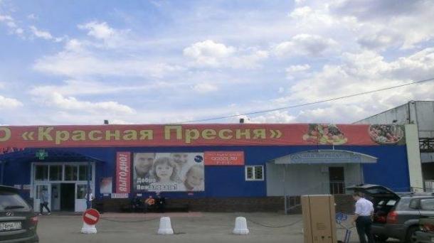 Здание 5351 м2 , метро Полежаевская