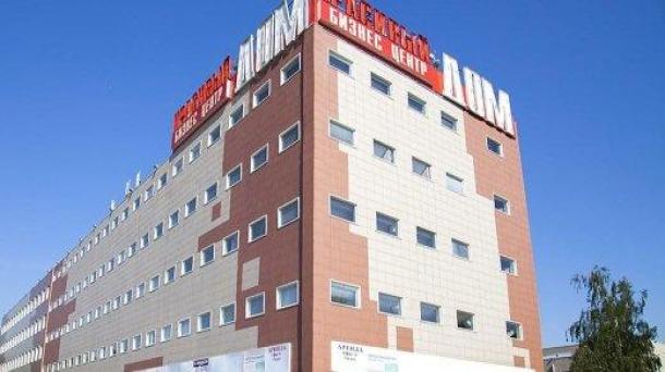 Сдам складское помещение 243.43м2,  Москва