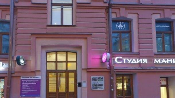 Продаю помещение под офис 228м2, Москва, метро Войковская