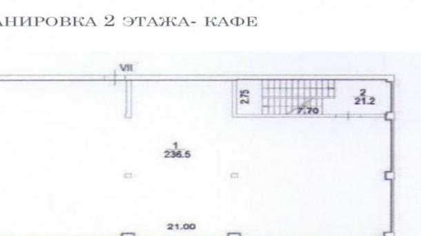 Здание 920 м2 , метро Проспект Вернадского
