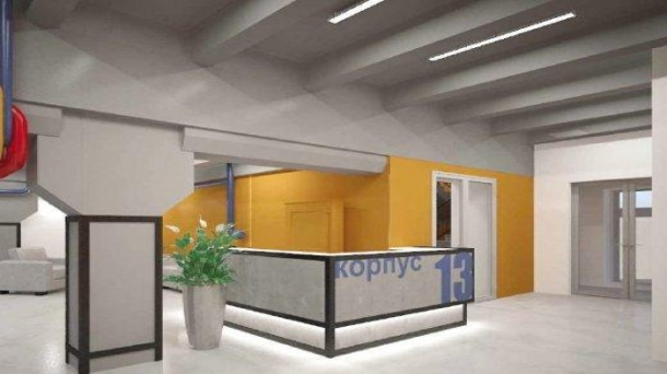 Аренда офисного помещения 276.7м2, метро Улица 1905 года