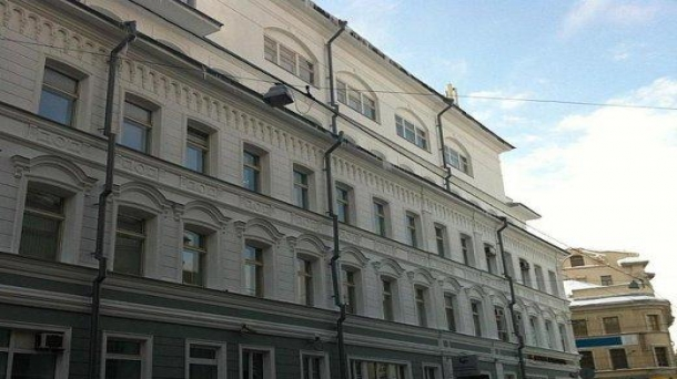 Офисное помещение 167.5м2,  Москва