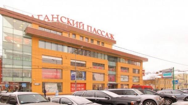 Офис 270м2, Марксистская