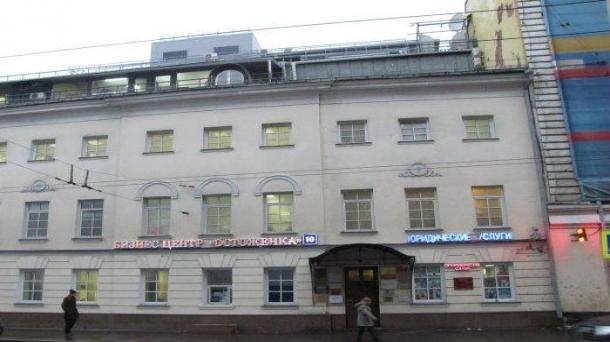 Офис 91.77м2, улица Остоженка, 10