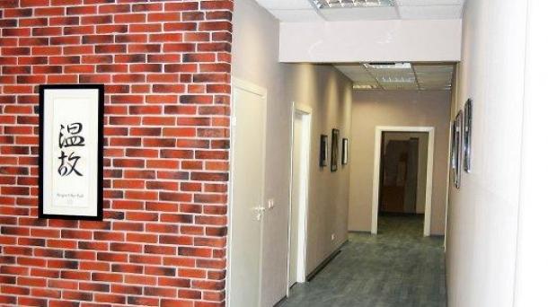 Офис 116.44м2, Серпуховская