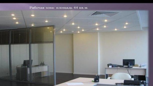 Офис 198м2, Международная