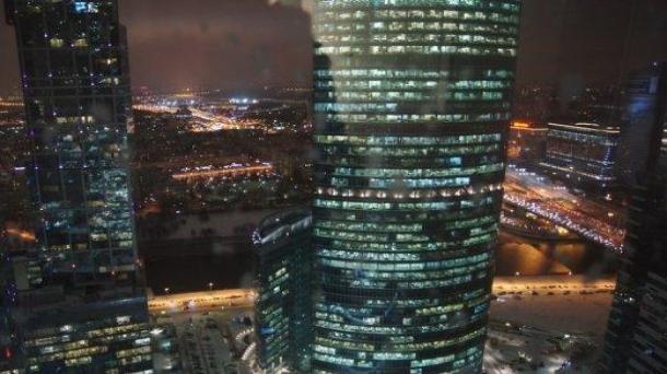 Офис 200м2, Международная