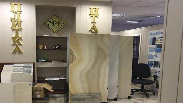 Помещение под офис 130м2, метро Полежаевская, 140790руб.