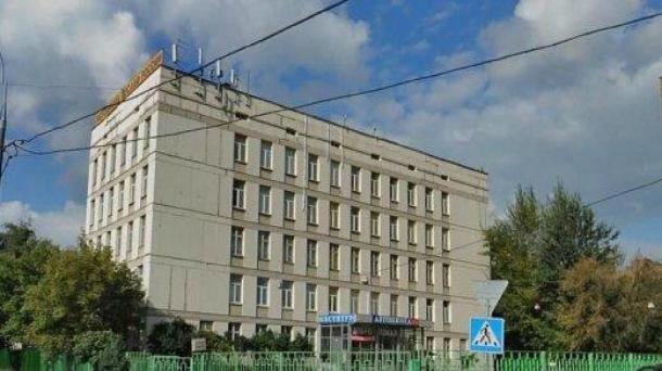Офисное помещение 1200м2,  Москва