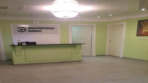 Офис 148.93м2, Тверская улица, 16