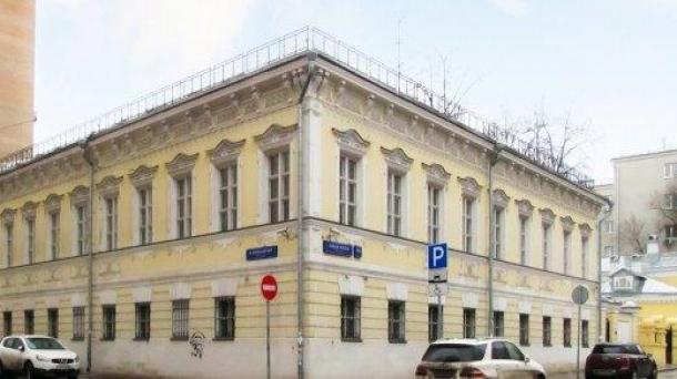 Офис 170м2, переулок Сивцев Вражек, 25
