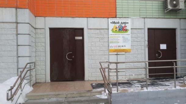 Офис 3м2, ул Перовская,  д 66 к 7