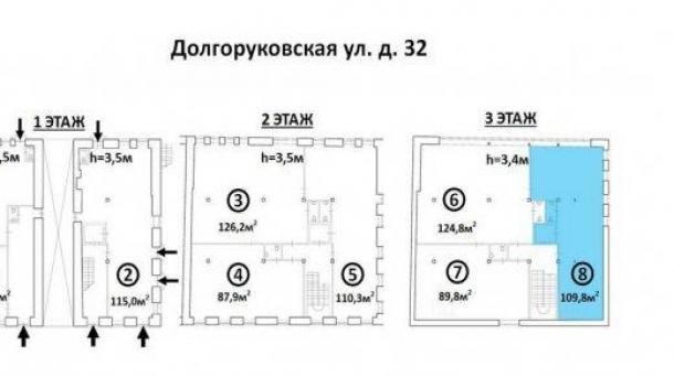 Аренда псн 109.8м2,  ЦАО