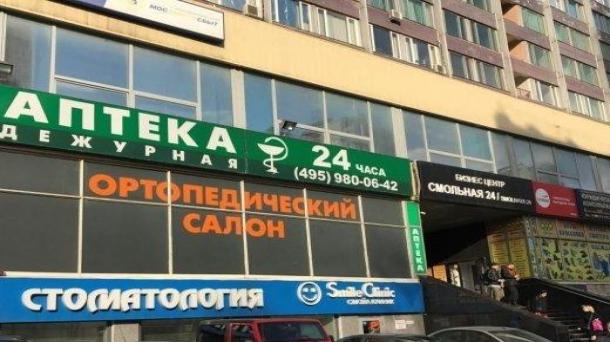 Офис 60м2, Смольная улица, 24