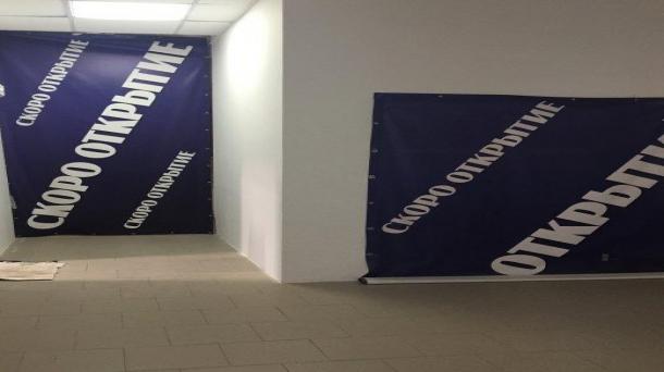 Офис 21 м2 у метро Рязанский проспект