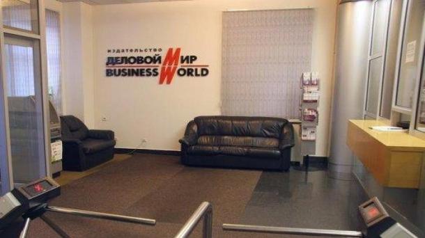 Офис 472м2, Беговая