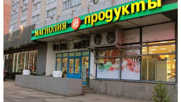 Сдам торговое помещение 70м2,  ЦАО, 300000 руб.