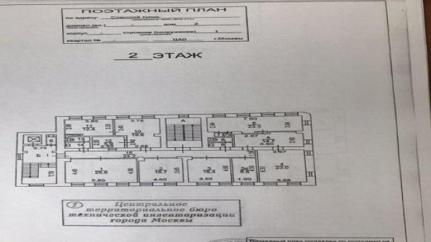 Офис 400м2, Спасский тупик,  2