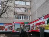 Готовый бизнес 18м2, ул Кулакова,  д 19