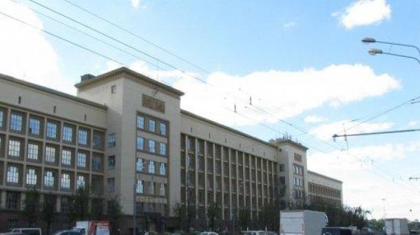 Офис 457.1м2, проспект Мира,  105