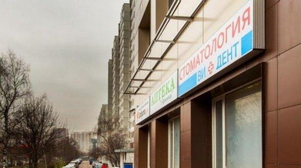Офис в аренду 58м2,  метро Планерная