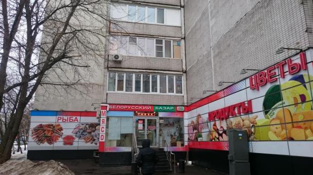 Торговое помещение 20м2, метро Строгино