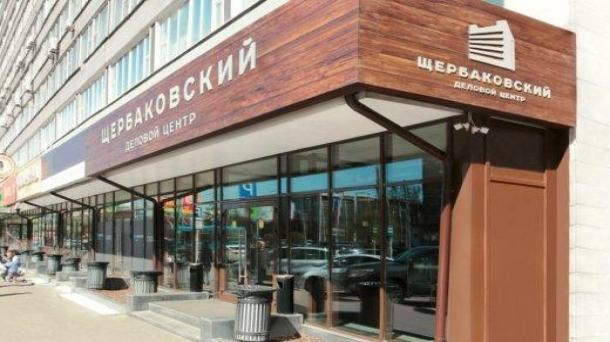 Офис 586.2м2, Семеновская