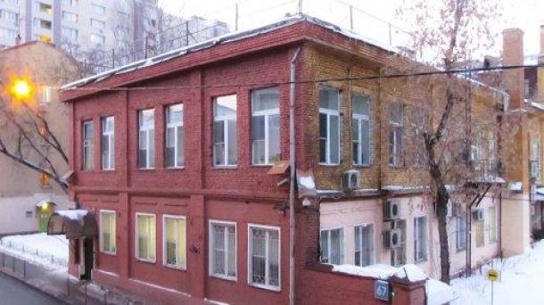 Офис 120 м2 у метро Электрозаводская