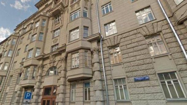 Офис 320 м2 у метро Арбатская