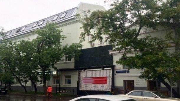 Офис 300м2, Малая Пироговская улица,  13