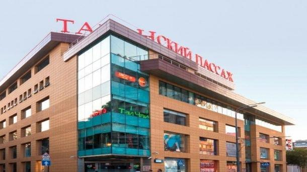 Аренда торгового помещения  33м2, Москва, 149985руб.