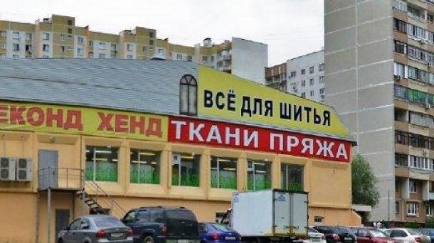 Сдам псн 390м2,  метро Улица Старокачаловская