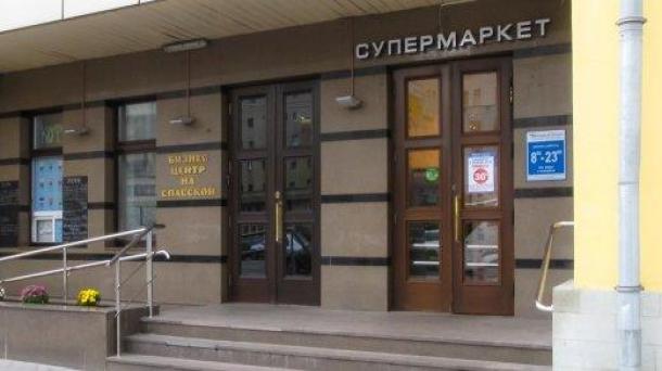 Офис 574.6м2, Сухаревская