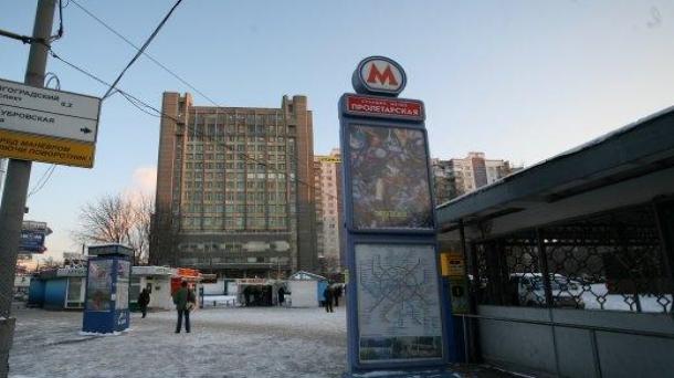 Офис 54.9 м2 у метро Пролетарская