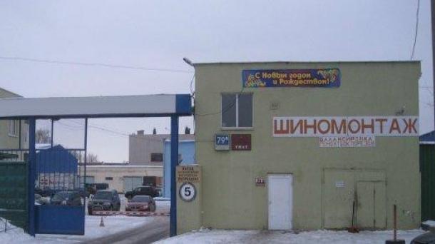 Склад 630 м2 в САО Москвы