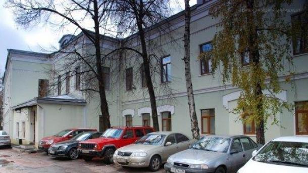 Офис 36 м2, Верхняя Радищевская улица,  16