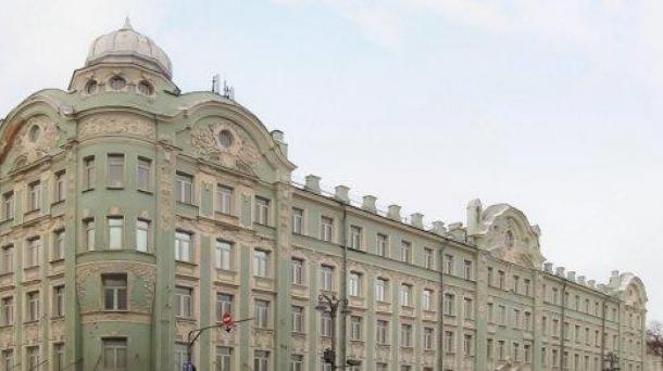 Офис 92.8м2, Александровский сад