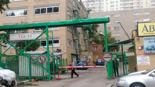 Гараж 18 м2, метро Новые Черёмушки