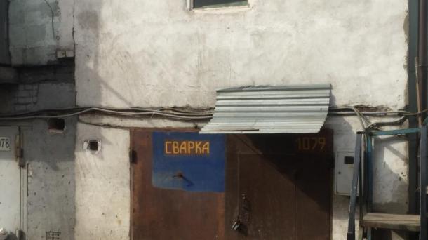 Гараж 63 м2, метро  Тушинская