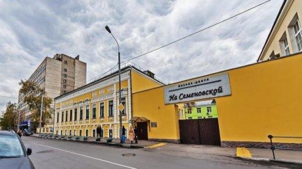 Офис 388.6 м2 у метро Электрозаводская