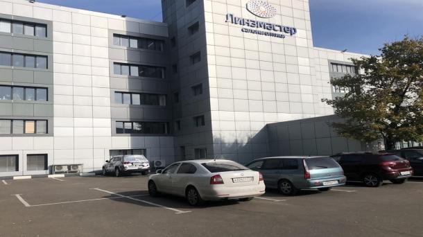 Помещение под офис 110м2, Москва, 91667руб.
