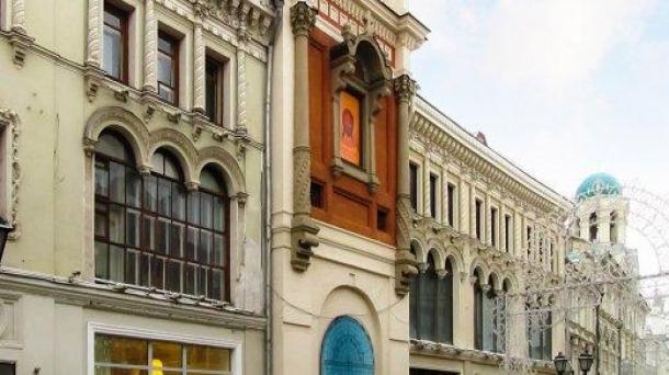 Офис 42.2 м2 у метро Площадь Революции