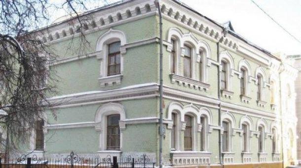 Офис 73 м2 у метро Краснопресненская