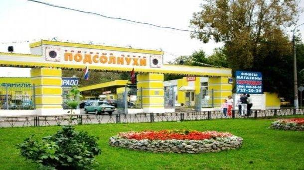 Офис 45.5 м2 у метро Бульвар Рокоссовского