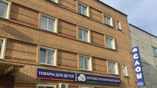 Аренда офисного помещения 58.5м2,  Москва